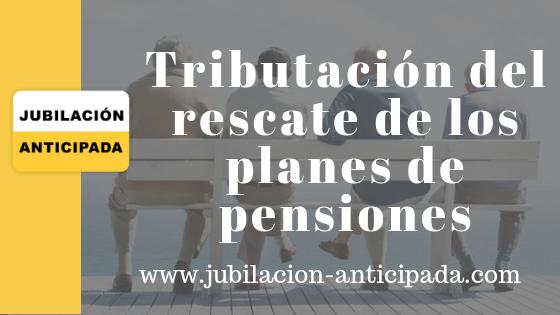 Tributación del rescate de los planes de pensiones